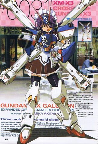 File:Anime girl in crossbone gundam.jpg
