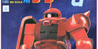 1/60 Gundam Model Series