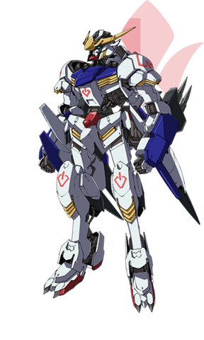 File:Barbatos 5th Form Front no Reactive armor.png