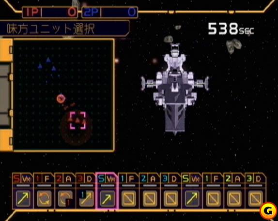 File:Gundam 790screen004.jpg
