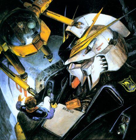 File:Nu Gundam Photo3.jpg