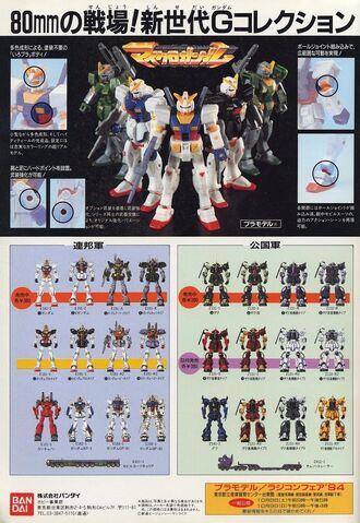 File:Micro Gundam 3.jpg