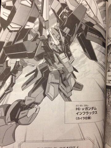 File:RX-93ν-2IKa Amazing.jpg