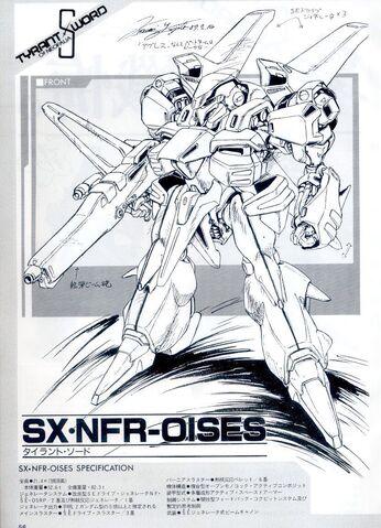 File:SX・NFR-OISES.jpg