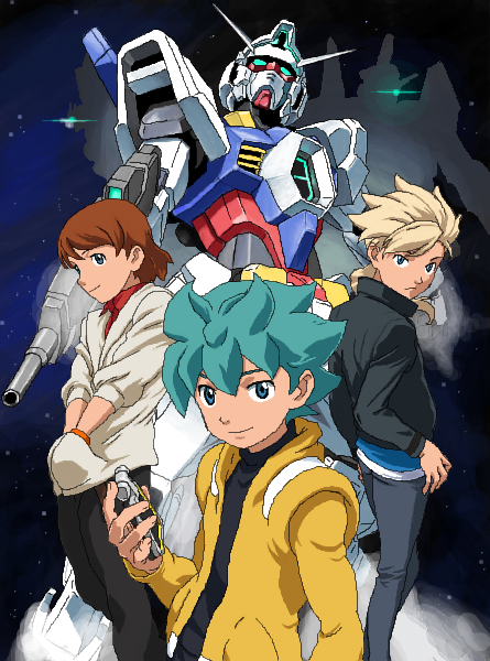 File:Mobile-suit-gundam-age-1-small.png