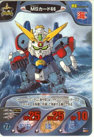 File:Gundam Combat 29.jpeg