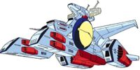 Pegasus-class