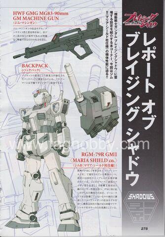 File:GM II Maria Shield.jpg