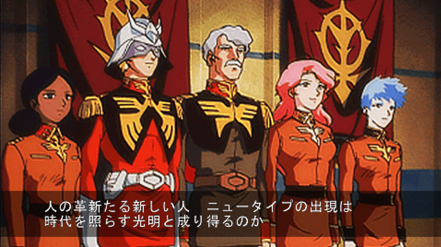 File:Newtype-corps.png