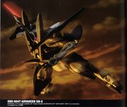 GNX-604T Advanced GN-X