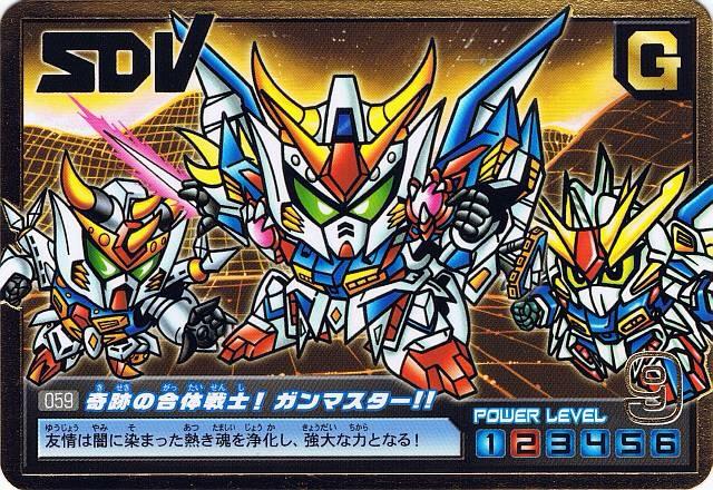 File:Gundam Boy SD 10.jpg