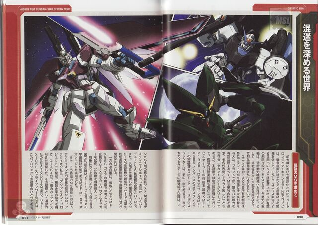 File:Gundam SEED Side Story 2 Data Collection 10.jpg