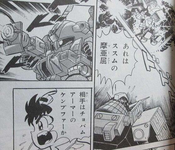 File:Gundam Boy 04.jpg