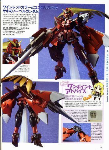 File:Nobel Gundam GPB-D Color-1.jpg