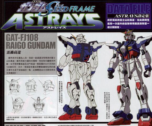 File:GAT-FJ108 - Raigo Gundam.jpg