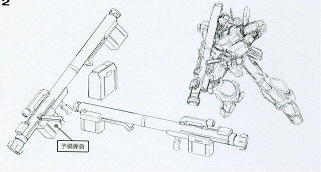 File:RGM-89D - Jegan - Bazooka.jpg
