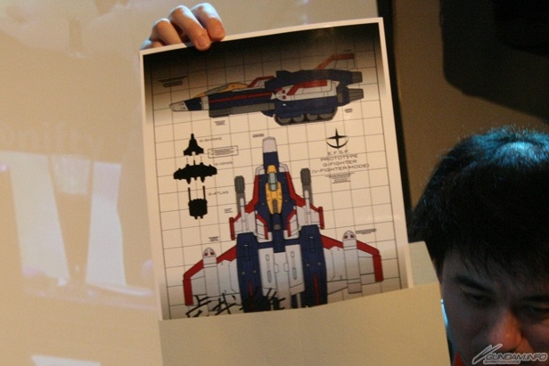 File:Prototype G-Fighter.jpg