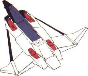 File:Flyingarmor.jpg
