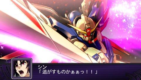 File:Srwz2 destiny gundam.jpg