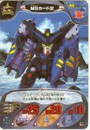 Gundam Combat 19