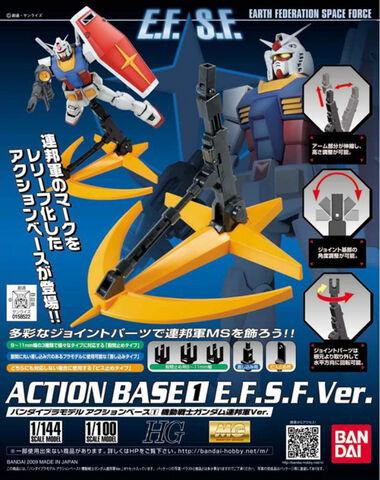 File:ActionBase1-EFSF.jpg