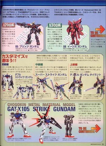 File:Double Strike Super Strike.jpg