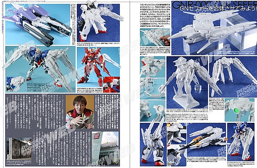 File:GN Sefer + 3rd Gen Gundams Article.jpg
