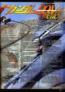 Gundam 00V Senki Gundam Astraea Type-F20X