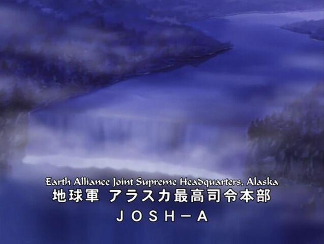 File:JOSH - A (Screenshot).jpg