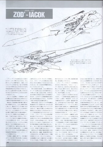 File:AMA-100 1.jpeg