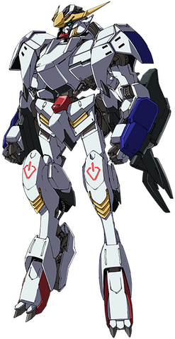 File:Barbatos 6th Form Front Color.png