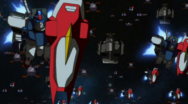 File:Earth Alliance Forces.png