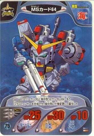 File:Gundam Combat 28.jpeg