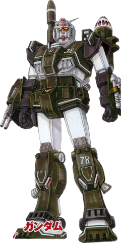 File:FA-78G Full Armor Gundam Land Type.png