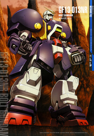 File:Bolt gundam (2).jpg