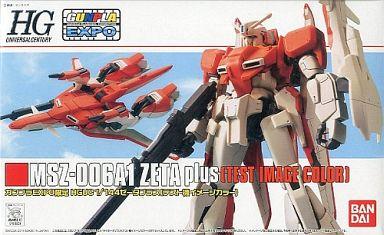 File:HGUC Zeta Plus A1 -Test Color Ver.-.jpg