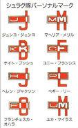 Shrike-insignia