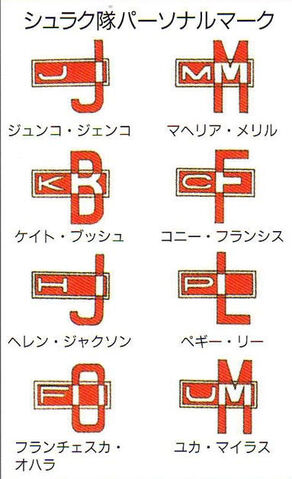 File:Shrike-insignia.jpg