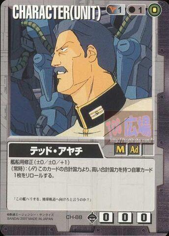 File:Kuroch088.jpg