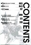 Mobile Suit Gundam in UC 0099 Moon Crisis Vol Contents02