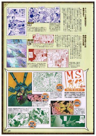 File:The Origin Designs 5.jpg