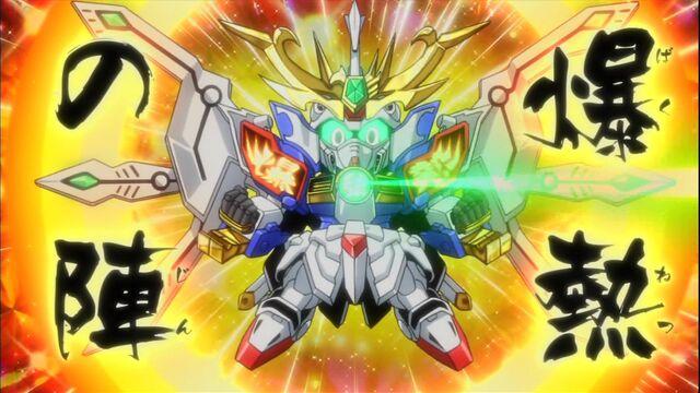 File:Bakunetsu-no-Jin.jpg