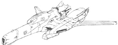 File:G-Dummy - Fighter Mode.png