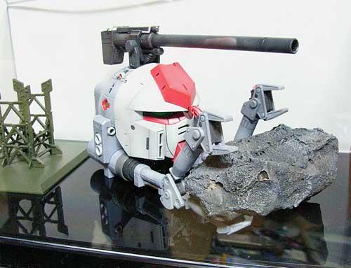 File:B Gundam.jpeg
