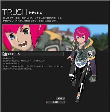 File:Tristan Trush in Japan.JPG