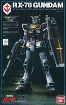 HGUC Gundam (21st Century Real Type Ver.)