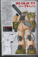 MSV-R Zaku Half Cannon A