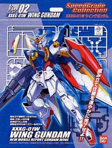 File:SG Wing Gundam.jpg