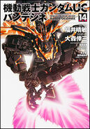 Mobile Suit Gundam Unicorn Bande Dessinee Vol. 14