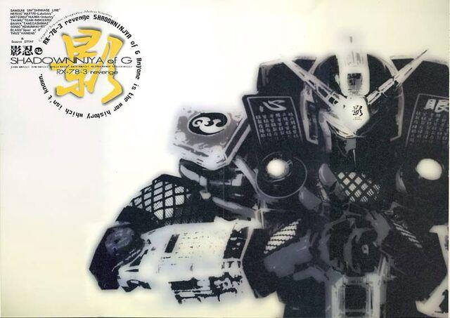 File:RX-78-3 revenge.jpg
